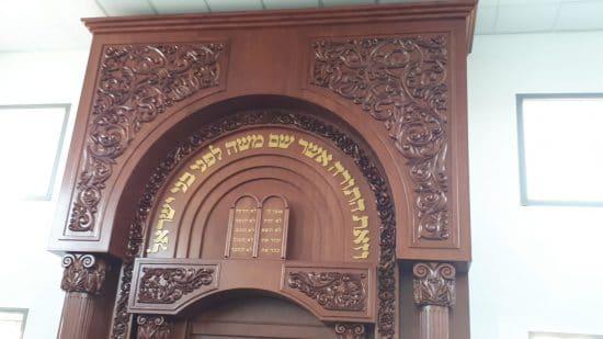 ארון קודש דגם שמעון ביתר עלית