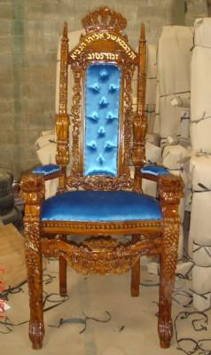 כסא של אליהו הנביא