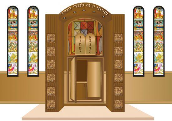 הדמיה 1 לבית כנסת בנתניה לביצוע | הוד והדר - ארונות קודש וריהוט לבתי כנסת