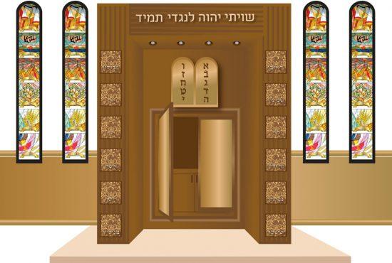 הדמיה 3 לבית כנסת בפתח תקוה   הוד והדר - ארונות קודש וריהוט לבתי כנסת